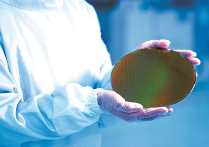 Silicon wafer being processed
